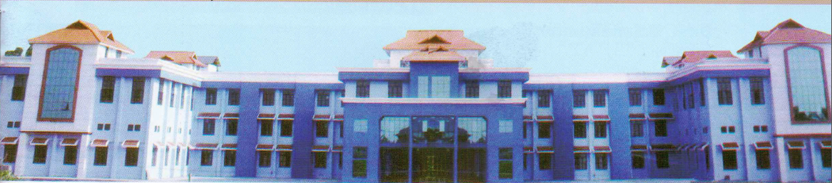 New Academic Block